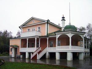 Музей поэта Есенина