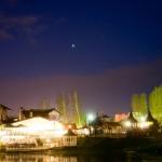 Ночное небо Рязани
